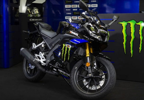 Yamaha R125 Motogp Edition Now Gets The Same Styling As New M1 Race Spec Motogp Bike